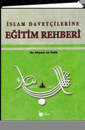Turkish small